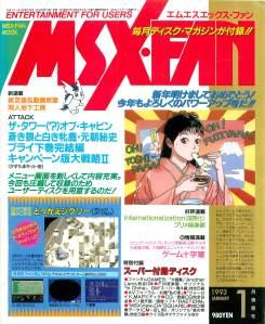 MSX Fan - 0001