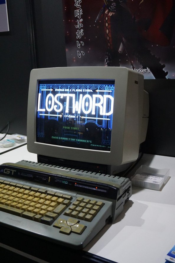 lost_word2